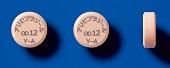 アリピプラゾールOD錠12mg「ヨシトミ」