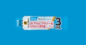 アリピプラゾール内用液分包3mg「ニプロ」