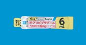 アリピプラゾール内用液分包6mg「ニプロ」