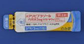 アリピプラゾール内用液3mg分包「サワイ」