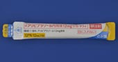 アリピプラゾール内用液12mg分包「サワイ」