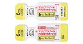 アリピプラゾール内用液分包6mg「明治」