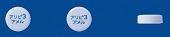 アリピプラゾール錠3mg「アメル」