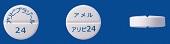 アリピプラゾール錠24mg「アメル」