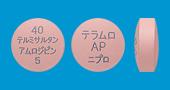 テラムロ配合錠AP「ニプロ」