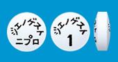 ジエノゲスト錠1mg「ニプロ」