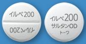 イルベサルタンOD錠200mg「トーワ」