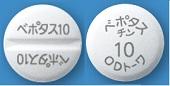 ベポタスチンベシル酸塩OD錠10mg「トーワ」