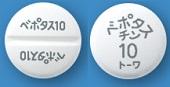 ベポタスチンベシル酸塩錠10mg「トーワ」