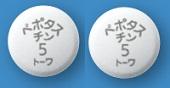 ベポタスチンベシル酸塩錠5mg「トーワ」