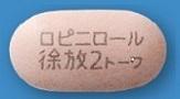 ロピニロール徐放錠2mg「トーワ」