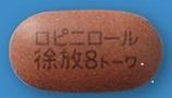 ロピニロール徐放錠8mg「トーワ」