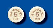 オルメサルタン錠5mg「TCK」
