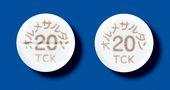 オルメサルタン錠20mg「TCK」