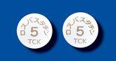 ロスバスタチン錠5mg「TCK」