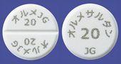 オルメサルタン錠20mg「JG」