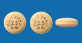 ロスバスタチン錠2.5mg「三和」