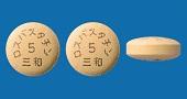 ロスバスタチン錠5mg「三和」