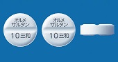オルメサルタン錠10mg「三和」