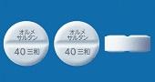 オルメサルタン錠40mg「三和」