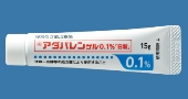 アダパレンゲル0.1%「日新」
