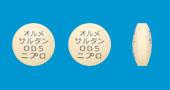 オルメサルタンOD錠5mg「ニプロ」
