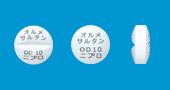 オルメサルタンOD錠10mg「ニプロ」
