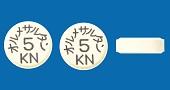 オルメサルタン錠5mg「KN」