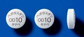 ベポタスチンベシル酸塩OD錠10mg「タナベ」