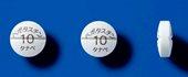 ベポタスチンベシル酸塩錠10mg「タナベ」