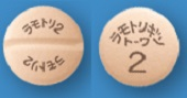 ラモトリギン錠小児用2mg「トーワ」