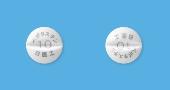 ベポタスチンベシル酸塩錠10mg「日医工」