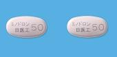 ミノドロン酸錠50mg「日医工」