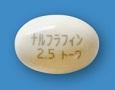 ナルフラフィン塩酸塩カプセル2.5μg「トーワ」