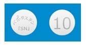 ベポタスチンベシル酸塩錠10mg「SN」