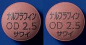 ナルフラフィン塩酸塩OD錠2.5μg「サワイ」