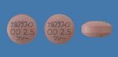 ナルフラフィン塩酸塩OD錠2.5μg「フソー」