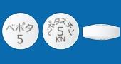 ベポタスチンベシル酸塩錠5mg「KN」