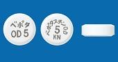 ベポタスチンベシル酸塩OD錠5mg「KN」