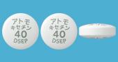 アトモキセチン錠40mg「DSEP」