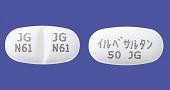 イルベサルタン錠50mg「JG」