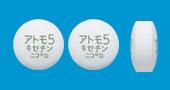 アトモキセチン錠5mg「ニプロ」
