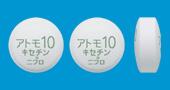 アトモキセチン錠10mg「ニプロ」