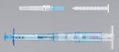 リグロス歯科用液キット600μg