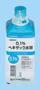 0.1%ヘキザック水W
