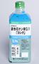 逆性石ケン液0.1「ヨシダ」