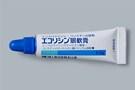 エコリシン眼軟膏