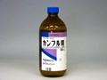 カンフル精(東洋製薬)