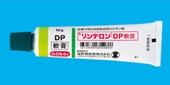 リンデロン-DP軟膏