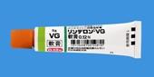リンデロン-VG軟膏0.12%